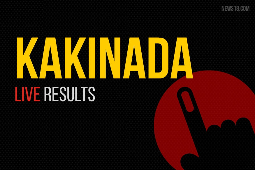 Andhra Police Crack Kakinada Principal Venkataramana Murder Mystery-Telugu Latest Crime News Today-10/09-హెడ్మాస్టారు వెంకటరమణ హత్య కేసు ఛేధించిన పోలీసులు-నేరవార్తలు-10/09