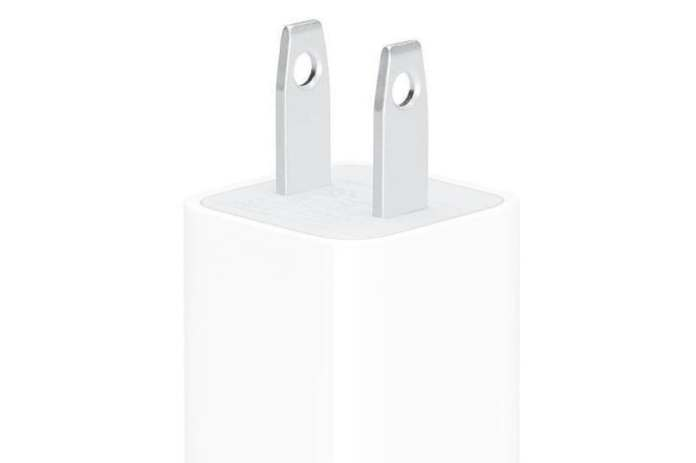 1593844239 apple charger