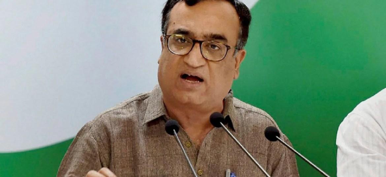कांग्रेस ने राजस्थान के प्रभारी महासचिव के रूप में अजय माकन को three सदस्यीय समिति का गठन किया