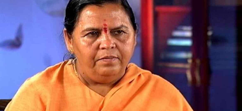 उमा भारती ने कहा कि भगवान राम नहीं भाजपा की 'संपत्ति', दिग्विजय सिंह ने जवाब दिया 'धन्यवाद'