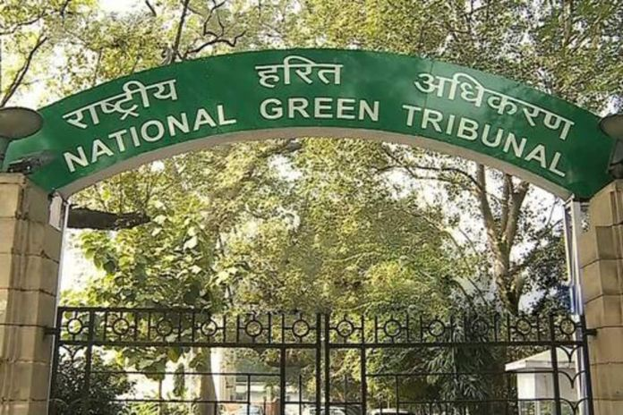 File photo of National Green Tribunal.