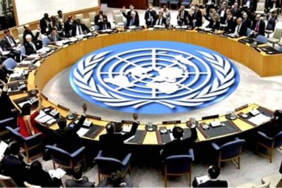 World Leaders to Mark United Nations at 75 as Pandemic Challenges Organisation