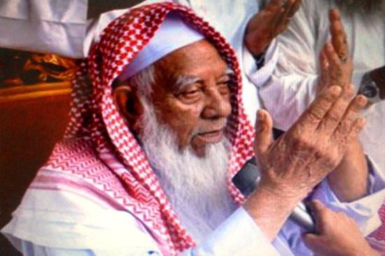 Bangladesh Radical Islamist Hefazat Chief Shah Ahmad Shafi Dies at Age of 104