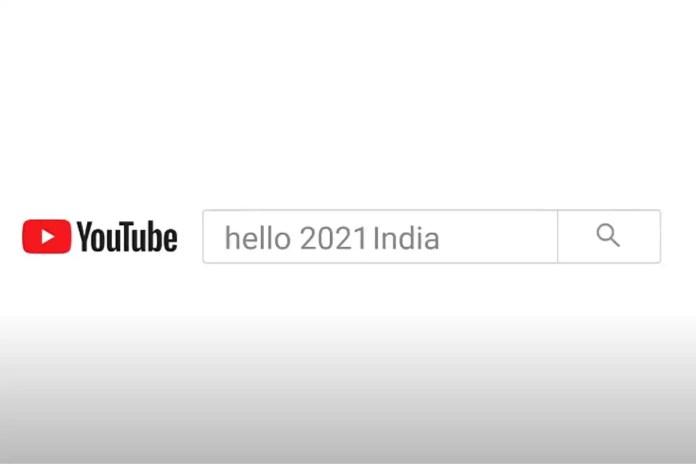 1609314863 google hello india 2021 party Google को नमस्ते 2021 की मेजबानी भारत के नए साल की पूर्व संध्या पर जाकिर खान, बादशाह और अधिक के साथ YouTube की ईव पार्टी