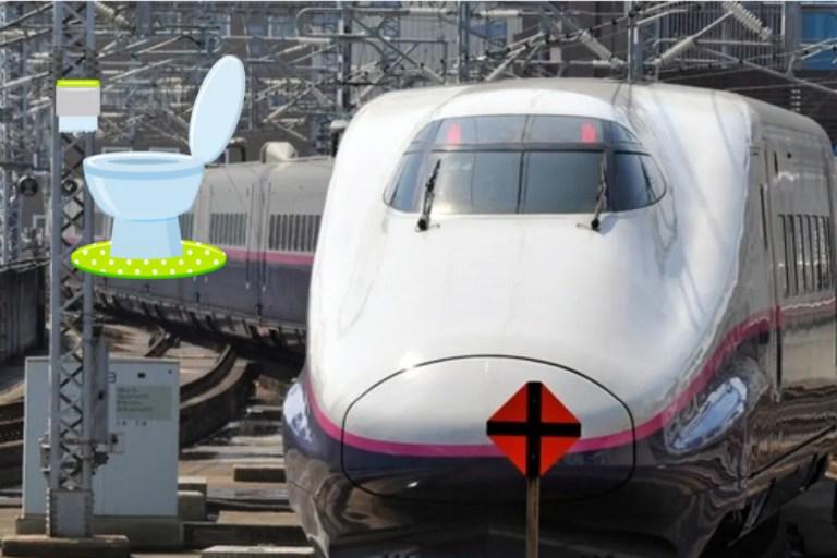 जापान में शौचालय का उपयोग करने के लिए परेशान पेट के साथ चालक बुलेट ट्रेन का कॉकपिट छोड़ देता है