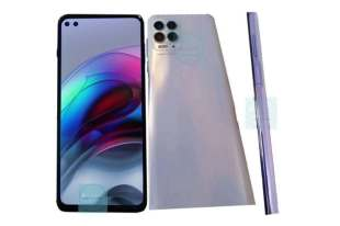El Motorola Nio's public view, quad rear camera setup, great screen |  motorola-nio-image-leaked-revealed-four-rear-camera-audio-zoom-and-other-features |  technology