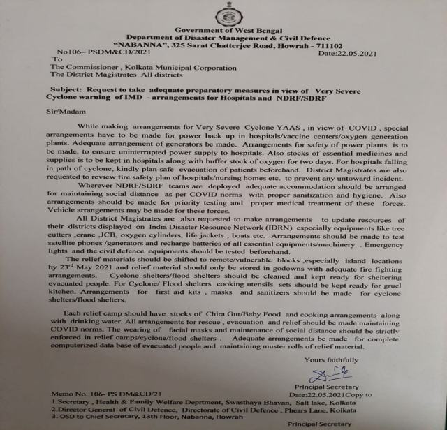 * On behalf of Navanna, all the District Governors of South Bengal, starting from the Commissioner of Calcutta Municipal Corporation, have already been directed to keep oxygen back-up in wartime activities.  Collected pictures.
