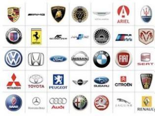 Φωτογραφία για Μάρκες αυτοκινήτων και από που πήραν το όνομα τους