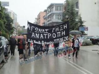 Φωτογραφία για Πρέβεζα: Έναρξη κινητοποιήσεων για τους εργαζομένους στον Δήμο - Υπό κατάληψη το δημαρχείο - Κλειστή σήμερα και η Π.Ε. Πρέβεζας