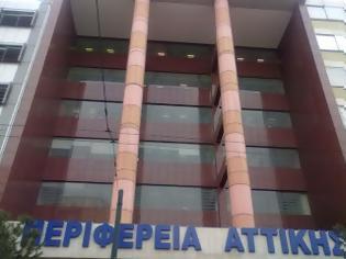 Φωτογραφία για Περιφέρεια Αττικής: Στις Φοβόλες στην Κερατέα θα δημιουργηθούν ΟΕΔΑ και όχι ΧΥΤΑ