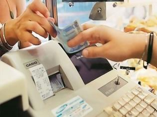 Φωτογραφία για Πάρτε υπογλώσσια και διαβάστε: Σ' αυτά τα προϊόντα αυξάνεται από αύριο η τιμή τους λόγω ΦΠΑ!