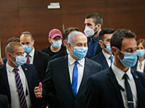 Кнессет проголосовал за создание нового правительства