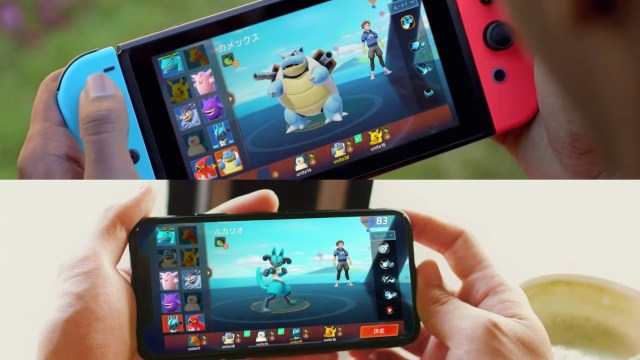 Nintendo Has No Plans For Cross-Platform Play Titles Across Switch And Mobile 1