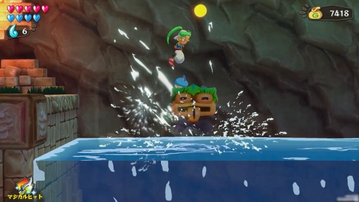 Wonder Boy Screenshot 04