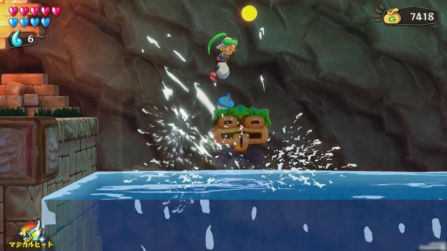 Wonder Boy Screenshot 04