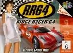 Ridge Racer 64 (N64)