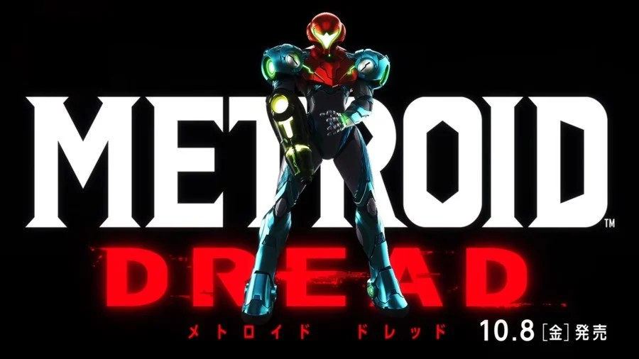 Metroid Dread Japan