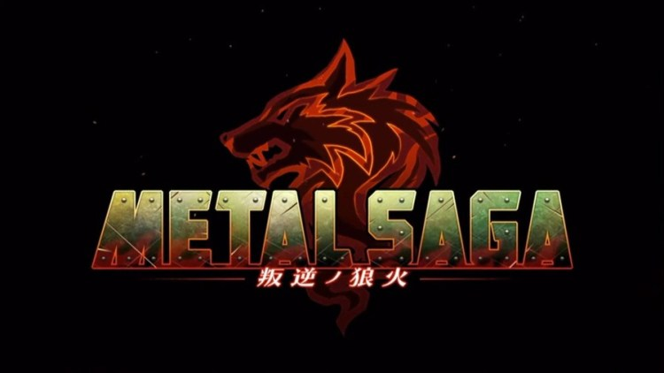 Metal Saga