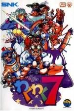 Waku Waku 7 (Neo Geo)
