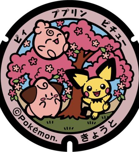 Cleffa, Pichu, and Igglybuff beneath a sakura tree