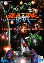 Blazing Star (Neo Geo)