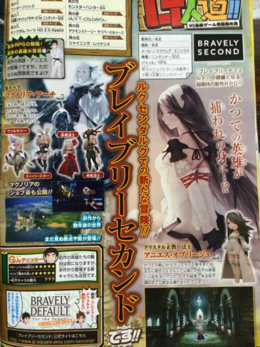 Bravely Second Scan 07 23 14
