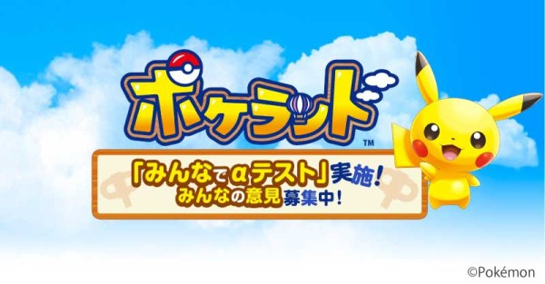 Pokéland Is The Next Pokémon Game Coming To Smart Devices ...