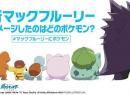 Nintendo Life Nintendo Switch 3DS Wii U EShop Amp Retro