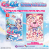 """Gal*Gun Returns To Bare All In Super-Limited """"Birthday Suit Collector's Edition"""" 1"""