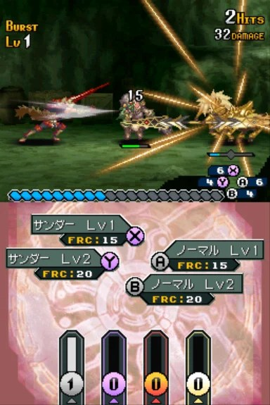 Shining Force Feather DS News Reviews Trailer Amp Screenshots