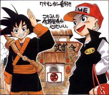 Dragon Ball al estilo Mikio Ito
