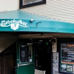 Own A Piece Of Rathskeller History Through Planned Auction