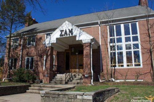 Sigma Alpha Mu National Chapter Revokes Former Penn State Charter