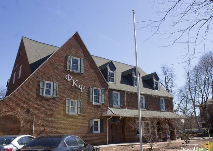 A gran escala Real Promover  Phi Kappa Psi Fraternity Temporarily Suspended Following Social Violation |  Onward State