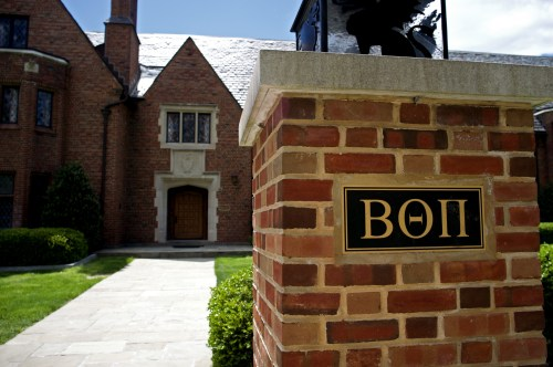 First Former Beta Theta Pi Brothers Sentenced To Jail Time Now Receiving House Arrest