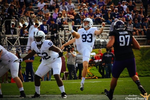 Blake Gillikin's 'Perfectionist' Mindset Driving Penn State Success