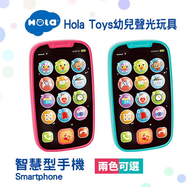 手機玩具 兒童 智慧型手機 HOLA 幼兒玩具 聲光玩具 電話玩具 幼教 iPhone - 松果購物