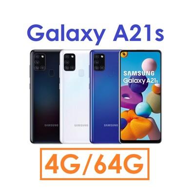 三星galaxy A21s 64g的價格推薦 - 2021年1月| 比價比個夠BigGo