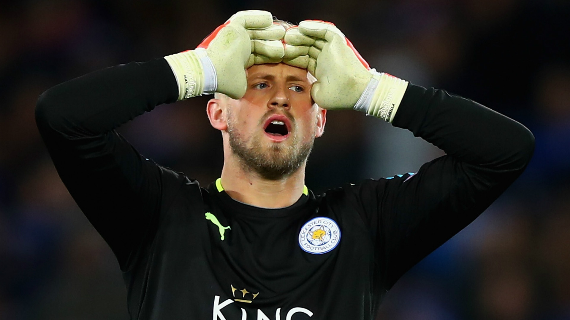 Thanks for the memories! Leicester's fairytale is finally over but what a magical journey it was