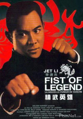 Phim Tinh Võ Anh Hùng - Fist of Legend (1994)
