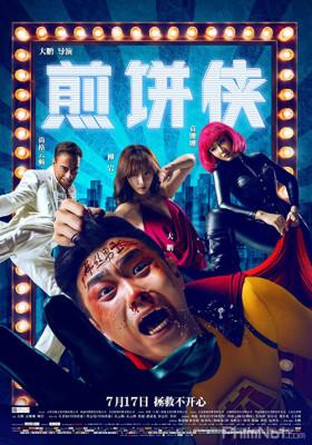 Phim Siêu Nhân Bánh Rán - Jian Bing Man (2015)