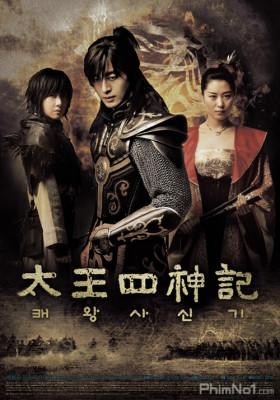 Phim Thái Vương Tứ Thần Ký - The Story of the First King's Four Gods (2007)