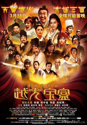 Phim Nguyệt Quang Bảo Hạp - Just Another Pandora's Box (2010)