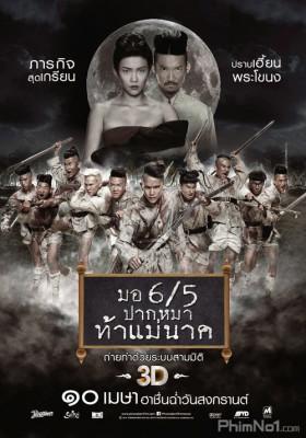 Phim Trường Học Ma Ám 2: Ma Nữ Tìm Chồng - Make Me Shudder 2: Shudder Me Mae Nak (2014)