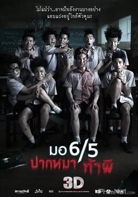 Phim Trường Học Ma Ám - Make Me Shudder (2013)