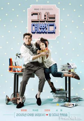 Phim Cô Nàng Xinh Đẹp - She Was Pretty (2015)
