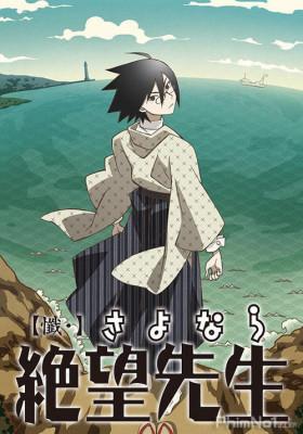 Phim Zan Sayonara Zetsubou Sensei - Sayonara Zetsubou Sensei 3 (2009)