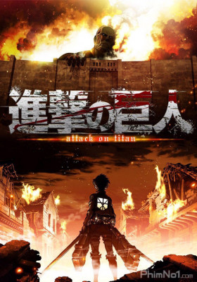Shingeki no Kyojin Season 1