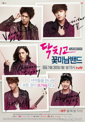 Phim Ban Nhạc Mỹ Nam - Shut Up Flower Boy Band (2012)