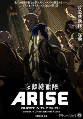 Phim Linh Hồn Của Máy 4: Bóng Ma Đơn Độc - Ghost in the Shell Arise: Border 4 - Ghost Stands Alone (2014)
